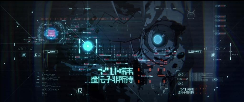 f:id:mishima0013:20171104005612j:plain