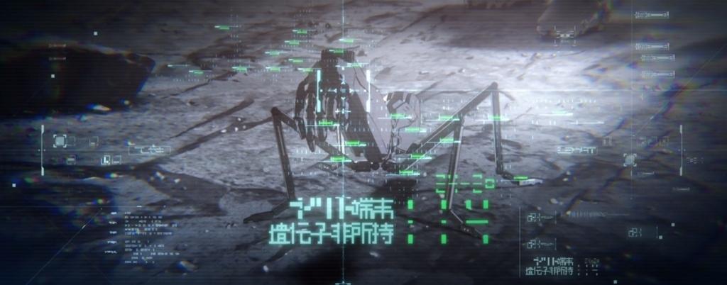 f:id:mishima0013:20171104011238j:plain