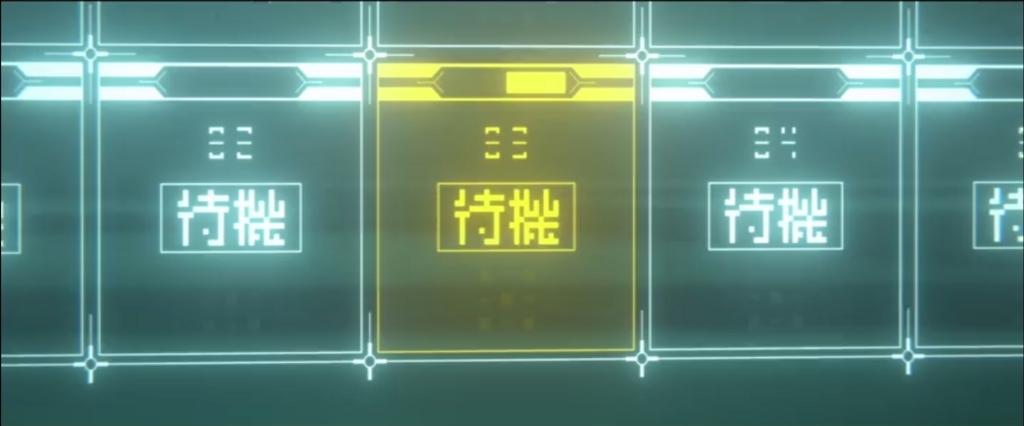f:id:mishima0013:20171104013422j:plain