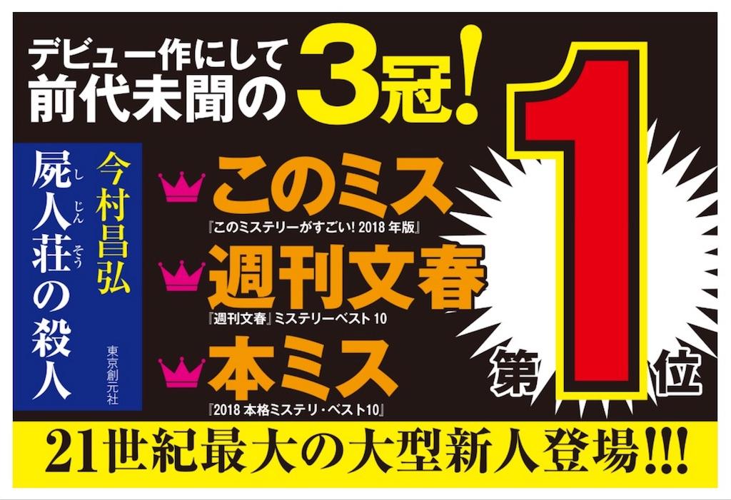 f:id:mishima0013:20171227163236j:image