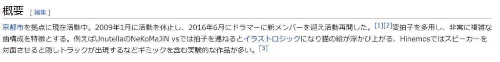 f:id:mishima0013:20171231223723p:plain