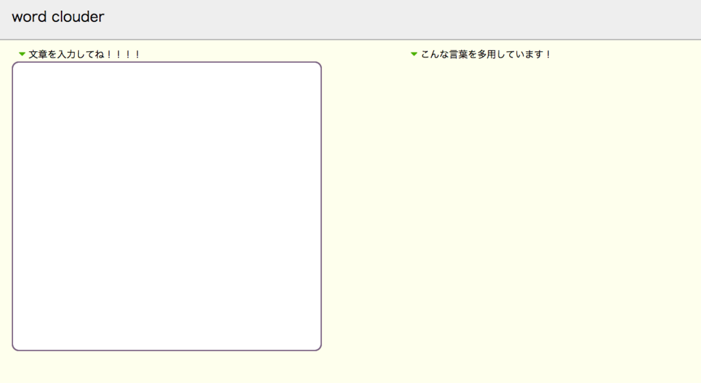 f:id:mishimanatsuki:20180409165257p:plain