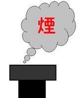 f:id:mishimasaiko:20161202165035j:plain