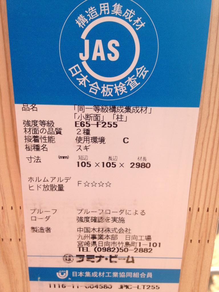 f:id:mishimasaiko:20170218224227j:image