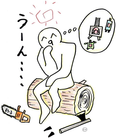 f:id:mishimasaiko:20170323173806j:plain