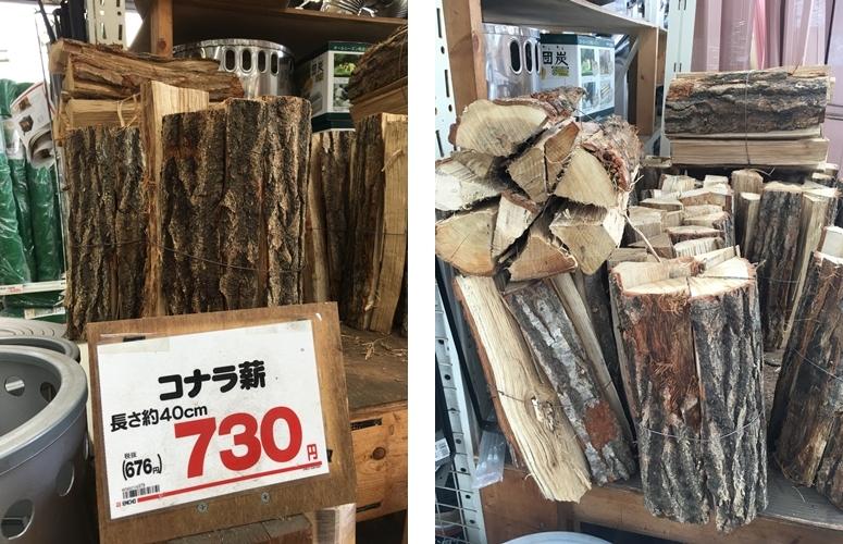 f:id:mishimasaiko:20170710140630j:plain