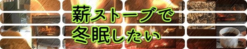 f:id:mishimasaiko:20170822120420j:plain