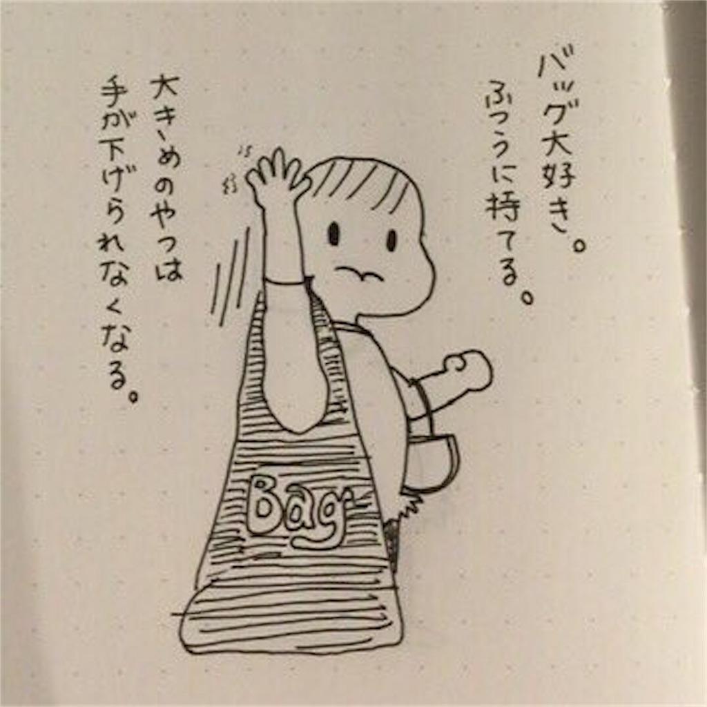 f:id:mishimasaiko:20170919133353j:image