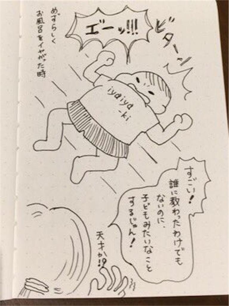 f:id:mishimasaiko:20170919204407j:image