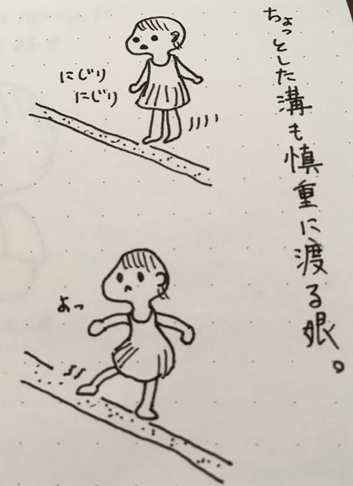 f:id:mishimasaiko:20170921095155j:plain