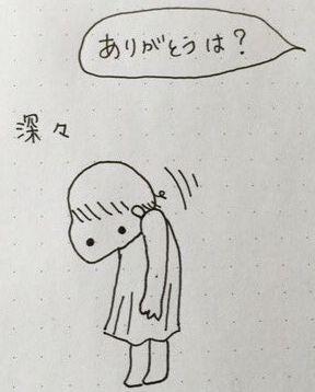f:id:mishimasaiko:20170927203027j:plain
