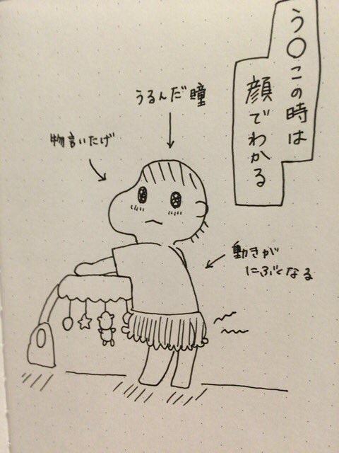 f:id:mishimasaiko:20170927203343j:plain