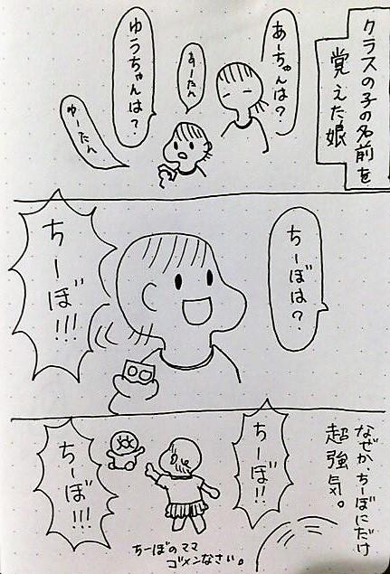f:id:mishimasaiko:20171001233416j:plain