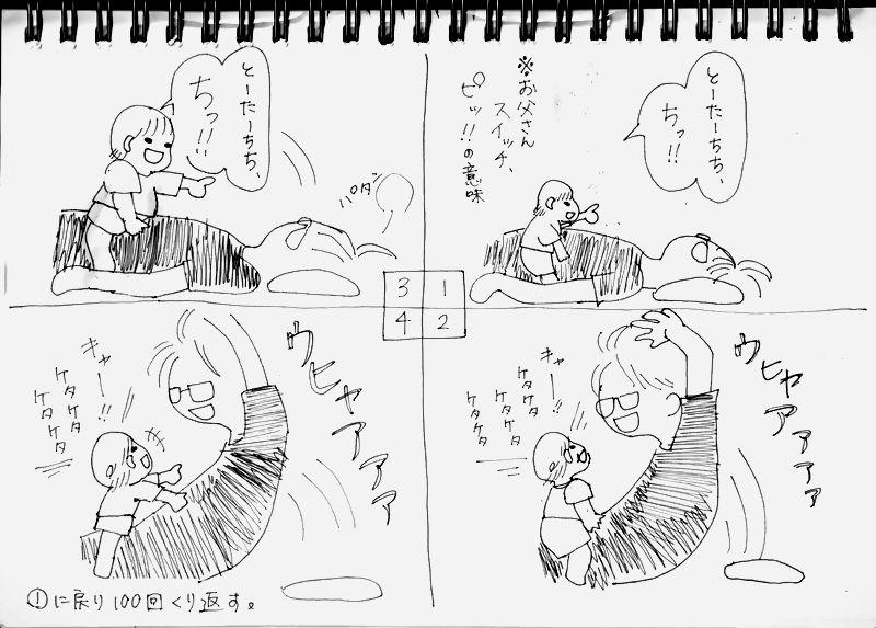f:id:mishimasaiko:20171005215317j:plain