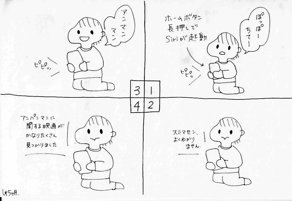 f:id:mishimasaiko:20171008222733j:plain