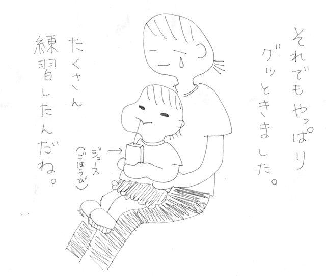 f:id:mishimasaiko:20171008224737j:plain