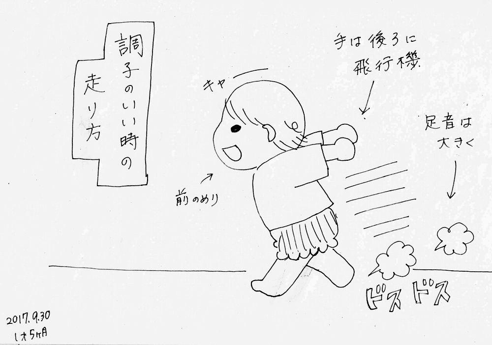 f:id:mishimasaiko:20171018002415j:plain