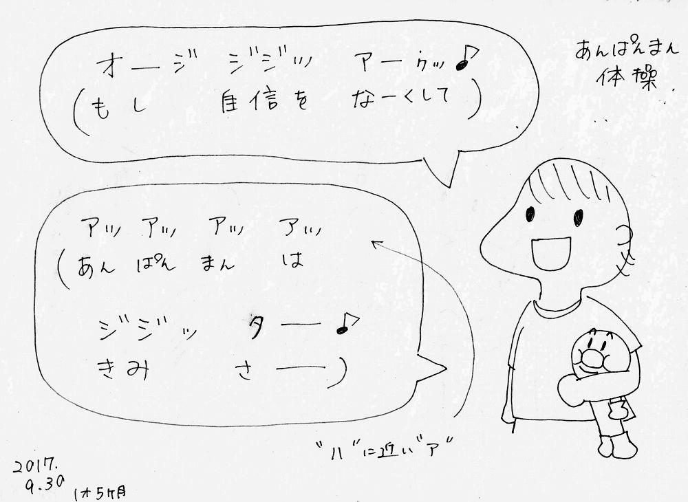 f:id:mishimasaiko:20171018003211j:plain