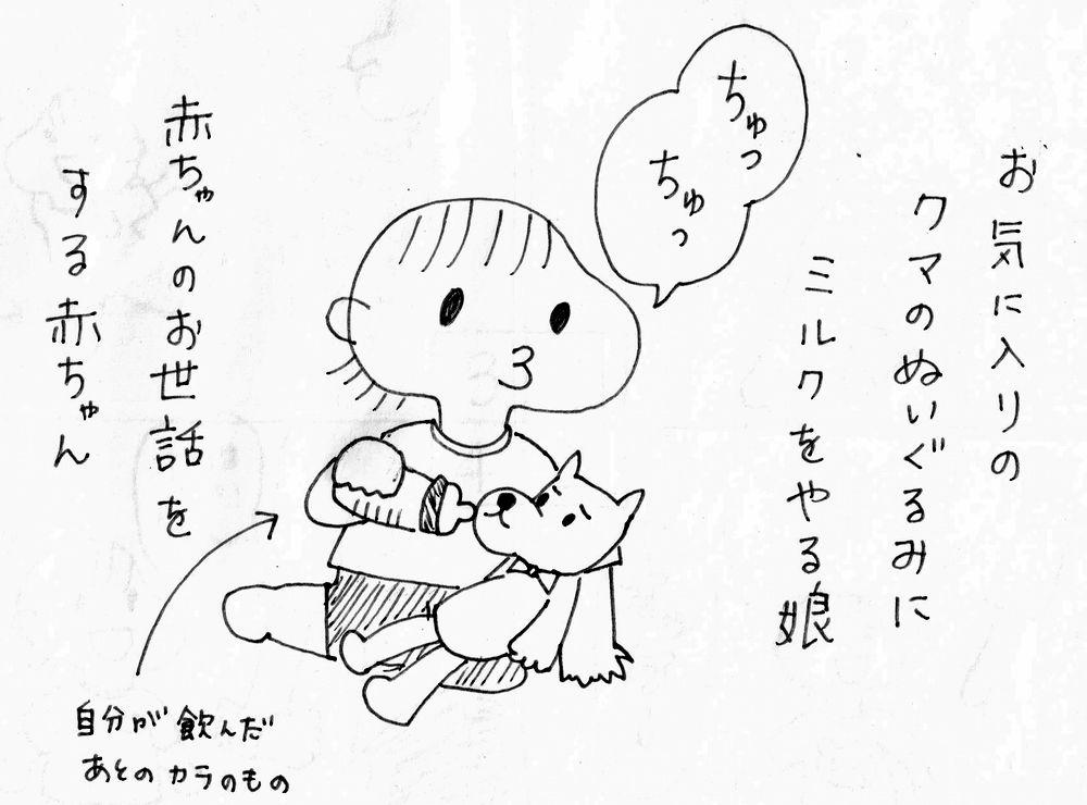f:id:mishimasaiko:20171023012319j:plain