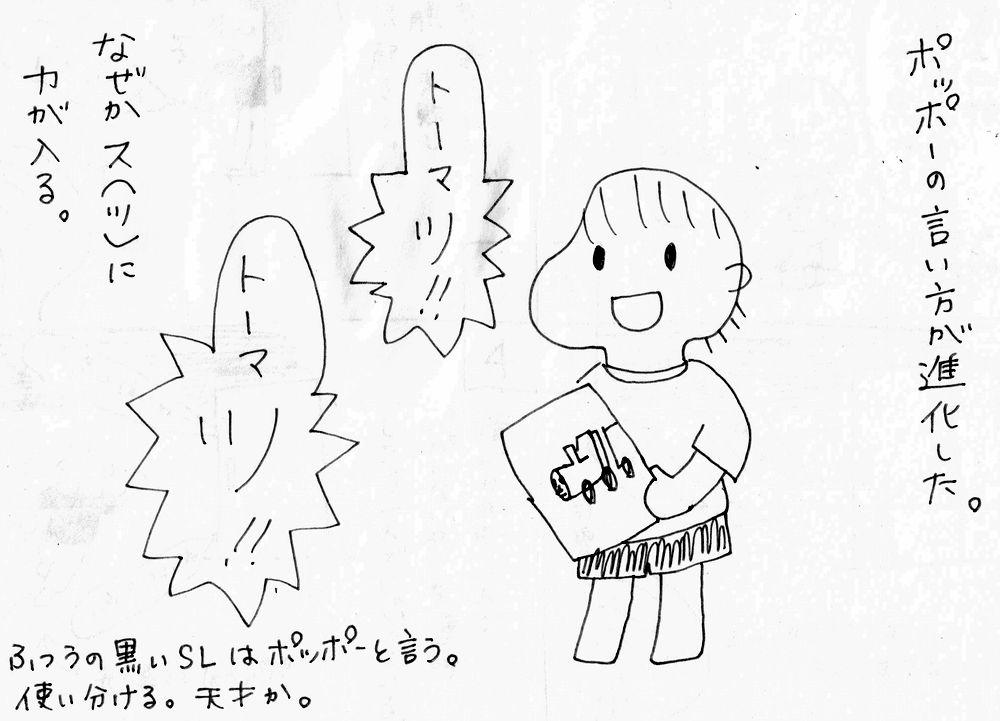 f:id:mishimasaiko:20171023013555j:plain