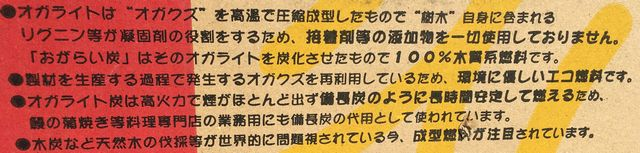 f:id:mishimasaiko:20171103144540j:plain