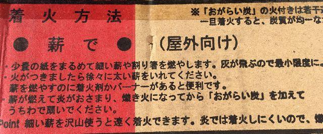 f:id:mishimasaiko:20171103144830j:plain