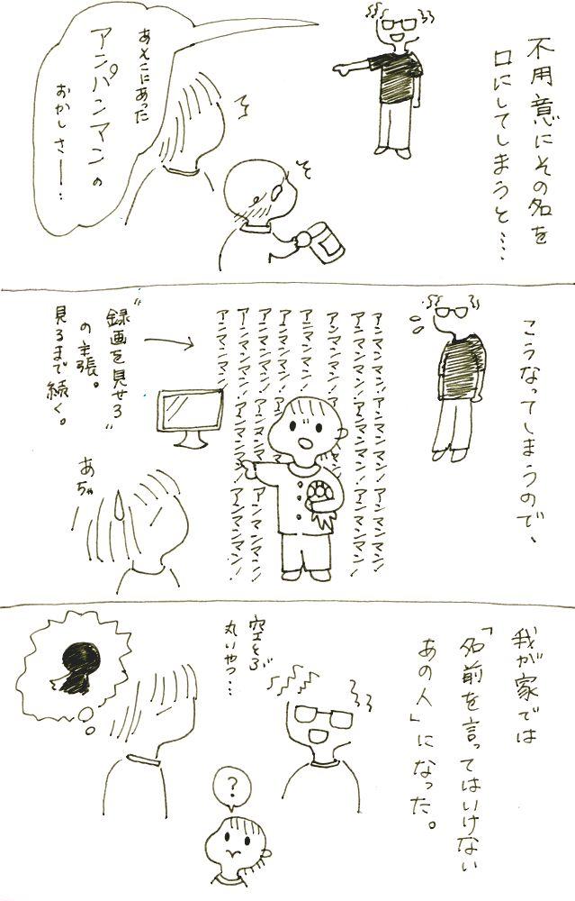 f:id:mishimasaiko:20171105145153j:plain