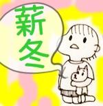 f:id:mishimasaiko:20171107135853j:plain