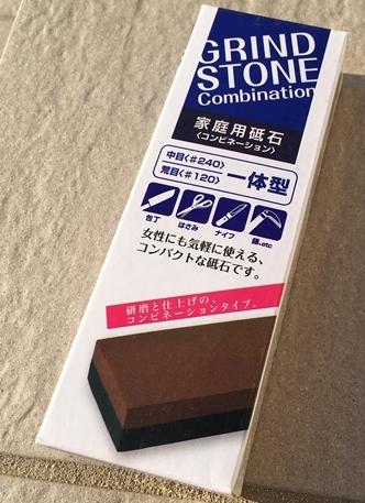 f:id:mishimasaiko:20171130113850j:plain
