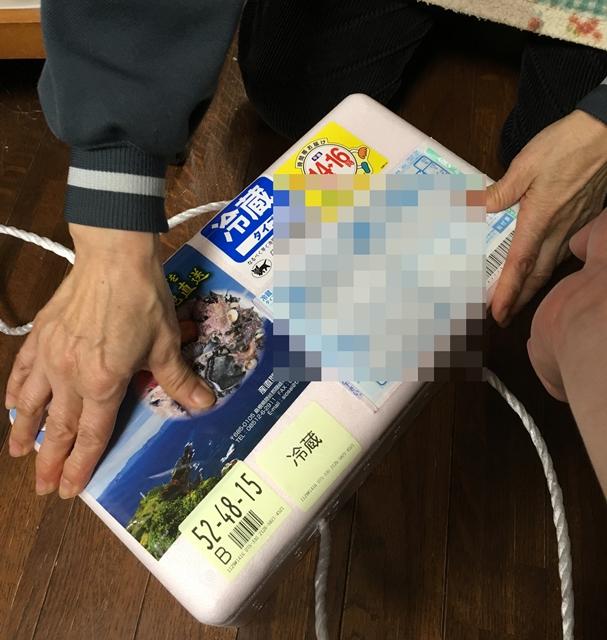 f:id:mishimasaiko:20171204102646j:plain