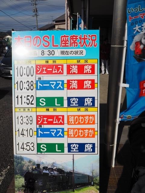 f:id:mishimasaiko:20171216221955j:plain