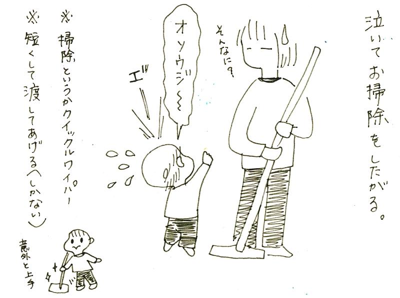 f:id:mishimasaiko:20171224215309j:plain