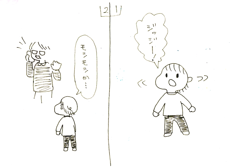 f:id:mishimasaiko:20171224220101j:plain