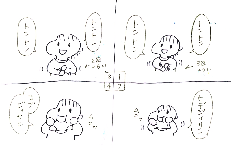 f:id:mishimasaiko:20171224220800j:plain