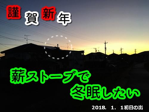 f:id:mishimasaiko:20180104125458j:plain