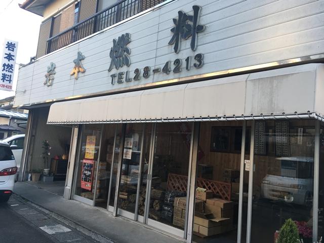 f:id:mishimasaiko:20180108101646j:plain