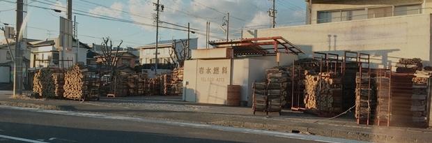 f:id:mishimasaiko:20180108102053j:plain
