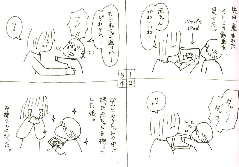 f:id:mishimasaiko:20180111231219j:plain