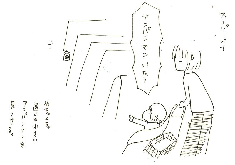 f:id:mishimasaiko:20180111231838j:plain
