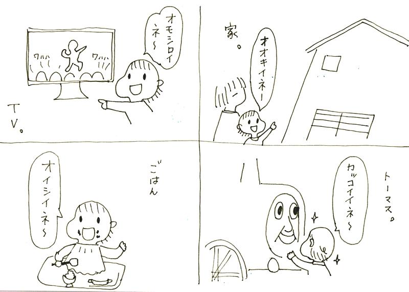 f:id:mishimasaiko:20180111233133j:plain