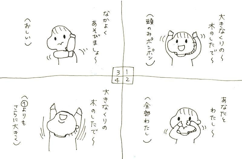 f:id:mishimasaiko:20180111234716j:plain