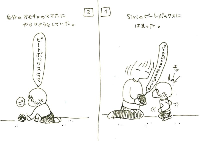 f:id:mishimasaiko:20180124124341j:plain