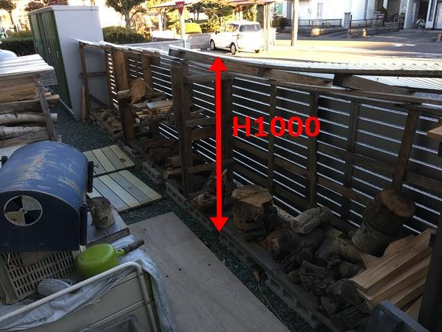 f:id:mishimasaiko:20180125134146j:plain