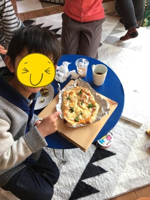 f:id:mishimasaiko:20180226104931j:plain