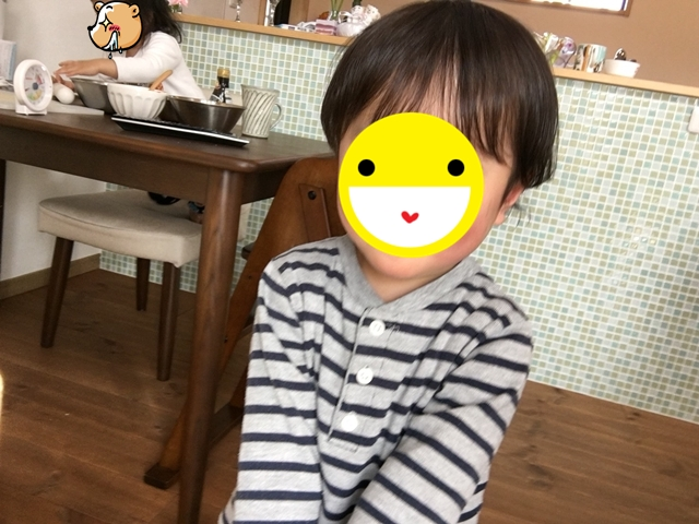 f:id:mishimasaiko:20180226110310j:plain