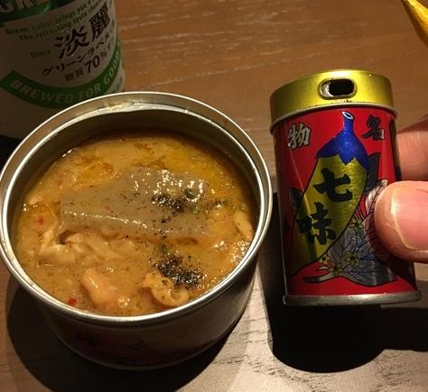 f:id:mishimasaiko:20180301150639j:plain