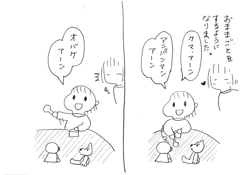 f:id:mishimasaiko:20180304042943j:plain