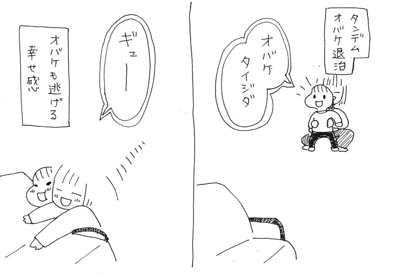 f:id:mishimasaiko:20180304043422j:plain
