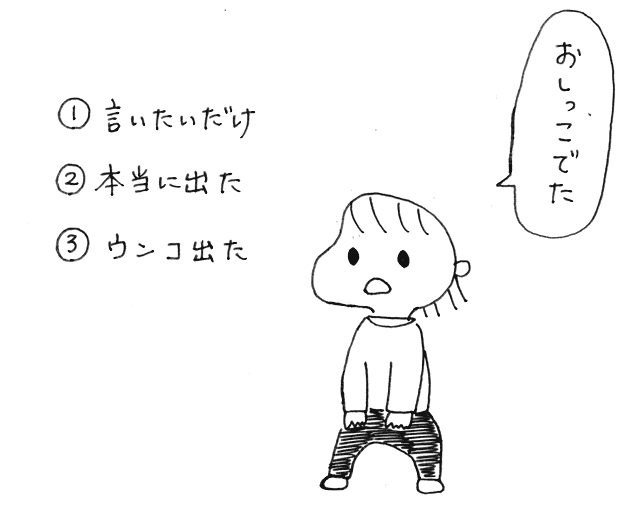f:id:mishimasaiko:20180304052948j:plain
