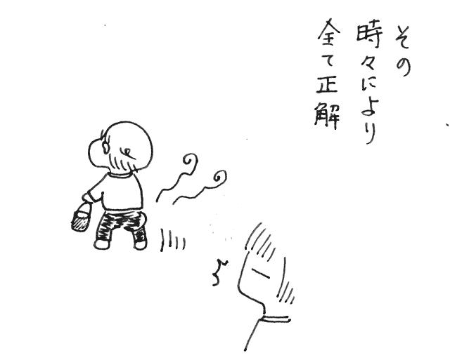 f:id:mishimasaiko:20180304053246j:plain